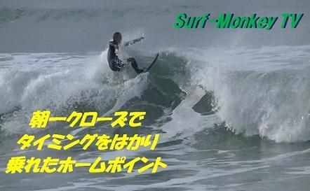 001mgr2s2.jpg