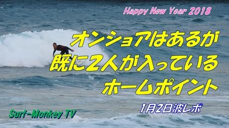0102朝.jpg