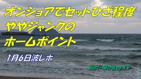 0106朝.jpg