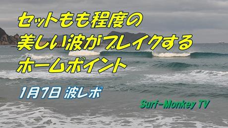 0107朝.jpg
