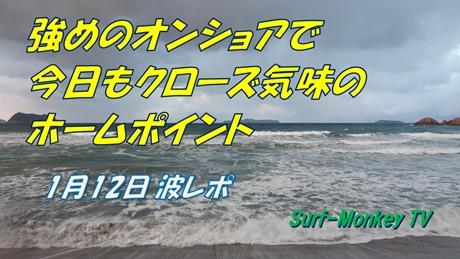 0112朝.jpg