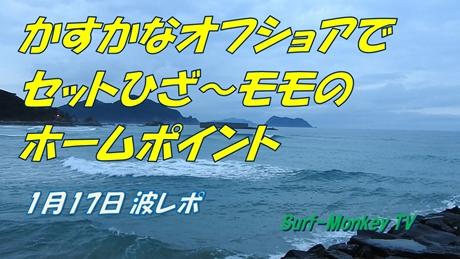 0117朝.jpg