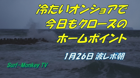 0126朝.jpg
