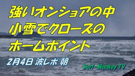 0204朝.jpg