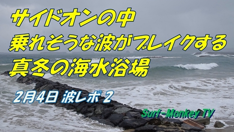 0204菊が浜.jpg