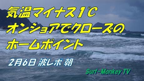 0206朝.jpg
