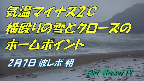 0207朝.jpg