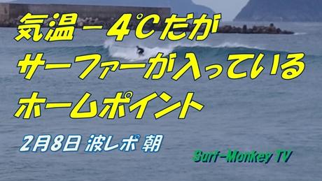 0208朝.jpg