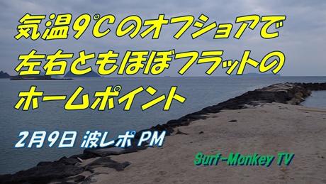0209夕.jpg