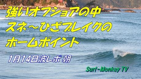 0214朝.jpg