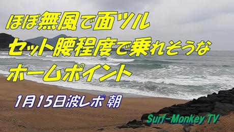 0215朝.jpg