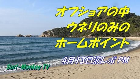 0413夕.jpg