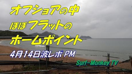 0414夕.jpg