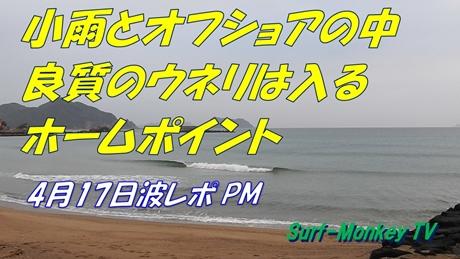0417夕.jpg