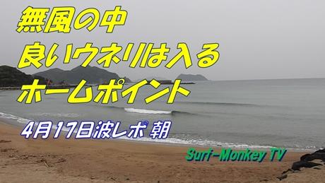 0417朝.jpg
