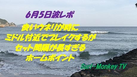 0605朝波.jpg