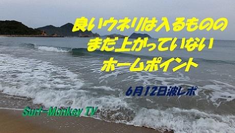 0612朝.jpg
