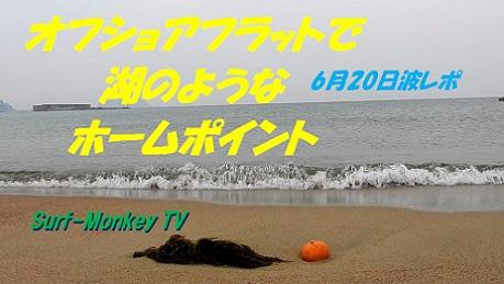 0620朝.jpg