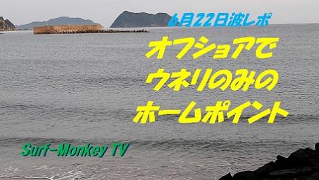 0622朝.jpg