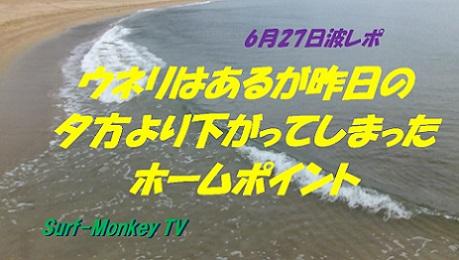0627朝.jpg