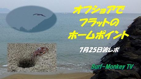 0725朝.jpg