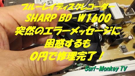 0804修理.jpg