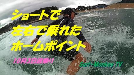 1003nishi.jpg