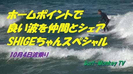 1004田坂sp.jpg