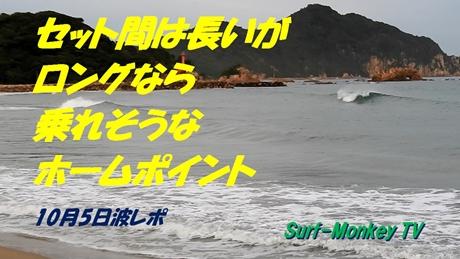 1005朝.jpg