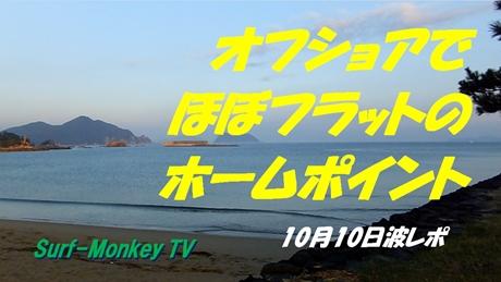1010朝.jpg