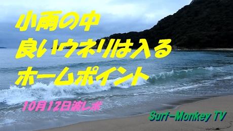 1012朝.jpg