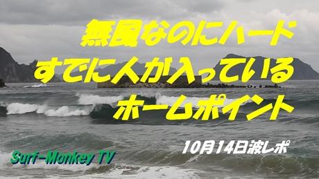 1014朝.jpg