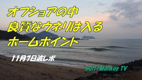 1107朝.jpg