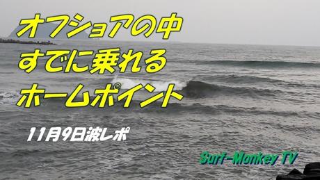 1109朝.jpg