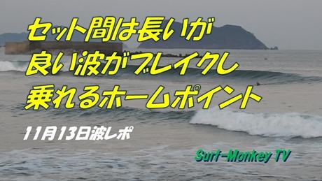 1113朝.jpg