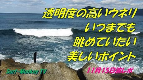 1115日置.jpg