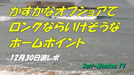 1230朝.jpg