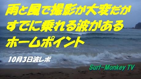171003朝.jpg
