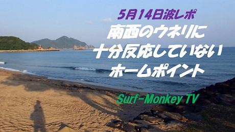 514西朝.jpg