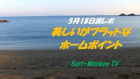 518朝.jpg