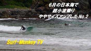 000hyoshi2.jpg