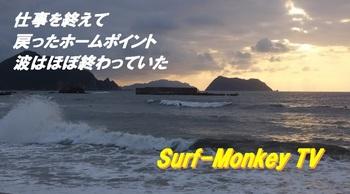 000hyoshi4.jpg