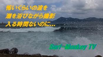 000kwdwave3.jpg