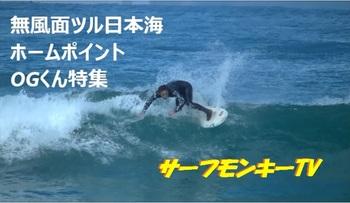 000og表紙3.jpg