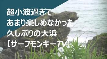 000pictブログ表紙.jpg