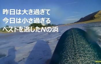 001表紙4B.jpg