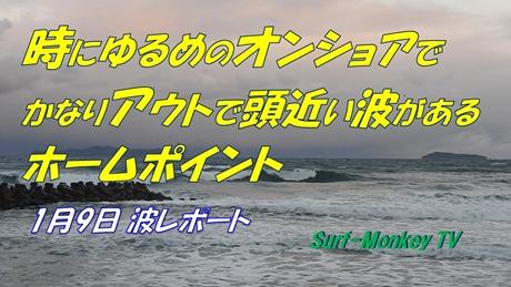 0109朝.jpg