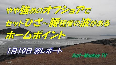 0110朝.jpg
