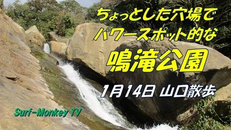 0114公園.jpg