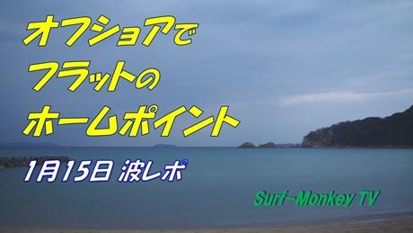0115朝.jpg